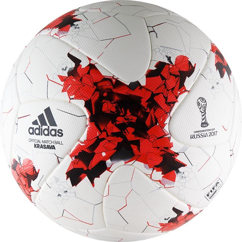 Футбольный мяч Adidas Krasava OMB 5c2ab34f8dd06